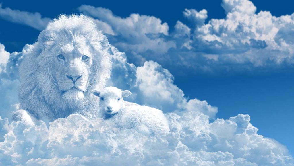 Лев, символизирующий Бога, и ягнёнок, символизирующий человека, вместе