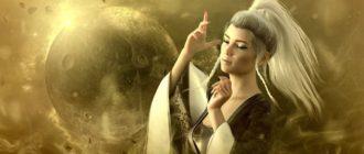 Женщина реализует Единение во время духовной практики